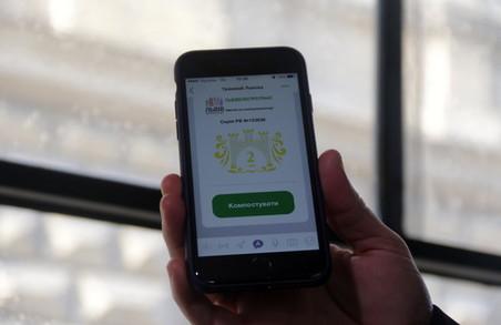 Завершується конкурс на назву системи електронного квитка у Львові