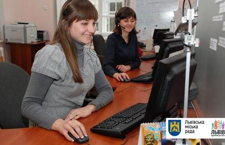 Мобільних операторів, які працюють у Львові, запрошують долучитись до соціального проекту та допомогти мешканцям