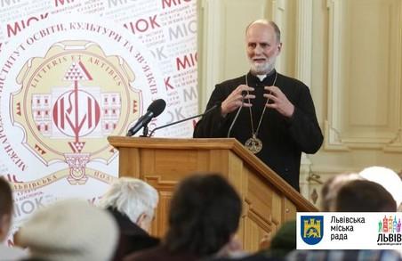 У «Львівській політехніці» відбулись «Діалоги» з владикою Борисом Ґудзяком з нагоди 125-ліття від дня народження Йосифа Сліпого