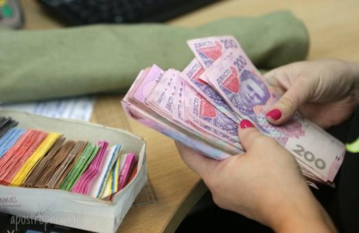У Львові планують переглянути зарплати працівників дошкілля, позашкілля та ПТУ