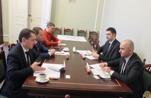У Львівській ОДА обговорили запровадження інвестиційних програм для ОТГ в енергетичній галузі