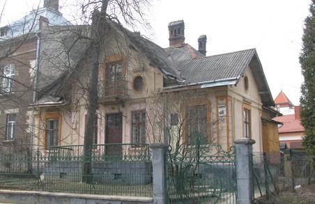 Управління комунальної власності ЛМР продає пам'ятку місцевого значення на вулиці Коновальця