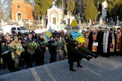 У Львові на Личакові вшанували пам`ять Героїв України (ФОТО)