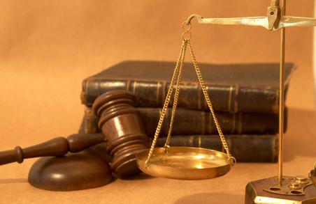 У Львові відбудеться судове засідання щодо будівель відпочинкового комплексу