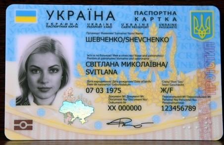 У Бориславі розпочали прийом документів на ID-картки та закордонні паспорти