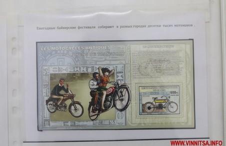Байкер зі Львова привіз велику колекцію марок у Вінницький музей