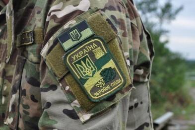 Депутати Львівської облради розглянуть на сесії програму підтримки військових