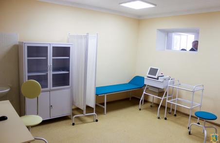 На Львівщині запрацювала повністю оновлена жіноча консультація