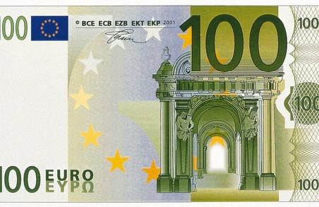 У Львові шахрай отримав решту з фальшивої сотні євро