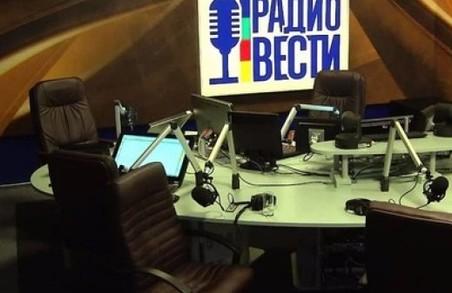 """Франківський районний суд Львова скасував свою попередню ухвалу щодо """"Радіо Вєсті"""""""
