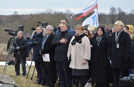 Український та польський народи разом віддали шану загиблим у Гуті Пеняцькій