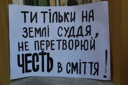 Пікет під стінами Львівського окружного адміністративного суду: фальстарт (ФОТО)