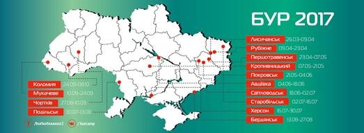 """У Львові розповіли як звичайні люди """"Будують Україну разом"""""""