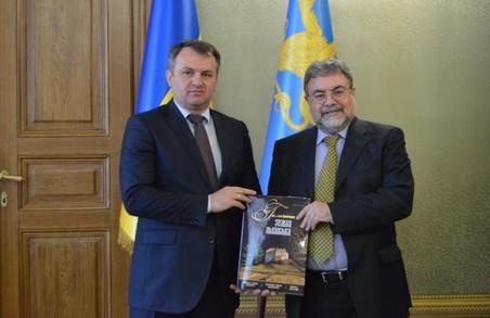 Львівщина налагоджуватиме тісну співпрацю із Бразилією у галузі економіки, культури та туризму