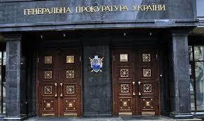 У Луценка відкрили кримінальне провадження через вибух на Львівщині