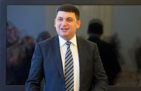 """Гройсман прибув до Львова розбиратися у ситуації, що сталась на шахті """"Степова"""""""