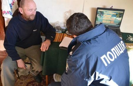 Львівські правоохоронці запобігатимуть шахрайству над літніми людьми