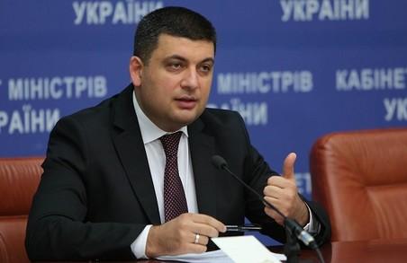 Гройсман заявив, що кожній родині загиблих гірників на Львівщині виплатять компенсації