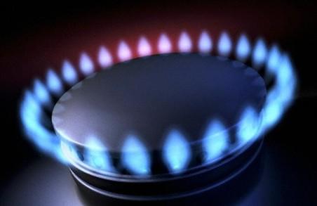 Мешканцям Львівщини розкажуть про механізми нарахування плати за газ