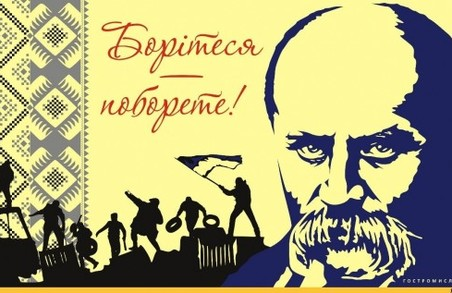 Українці по всьому світу роблять фото та селфі до Дня народження Тараса Шевченка