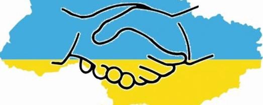 У Львові на форумі зберуться представники громад