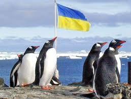Львів'яни матимуть нагоду поспілкуватись з українською делегацією в Антарктику