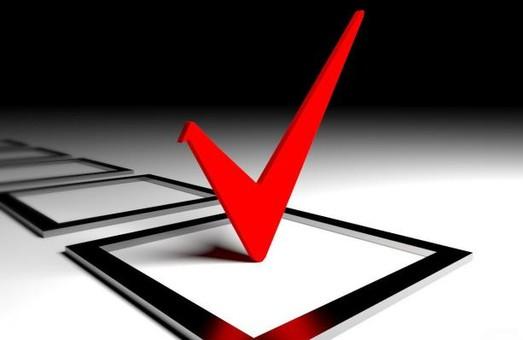 У трьох ОТГ на Львівщині розпочався виборчий процес