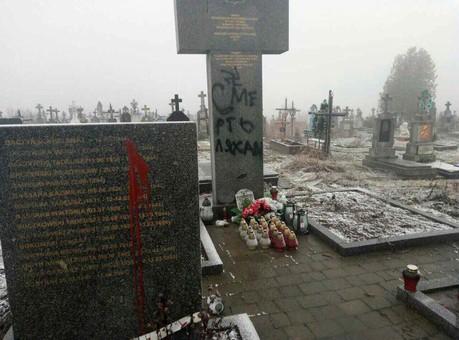 У Львівській області вандали сплюндрували ще один меморіал загиблим полякам