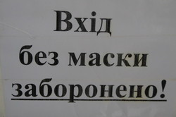 У Львові закривають туберкульозні лікарні: замість трьох - одна (ФОТО)