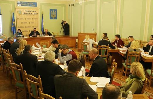 Позачергове засідання Львівської облради почалось із запізненням
