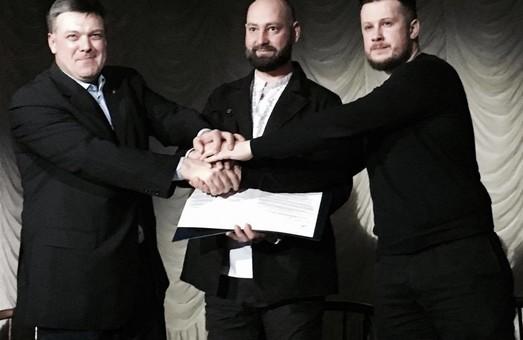У Києві відбулося проголошення Маніфесту об`єднаних націоналістичних сил (Фото)