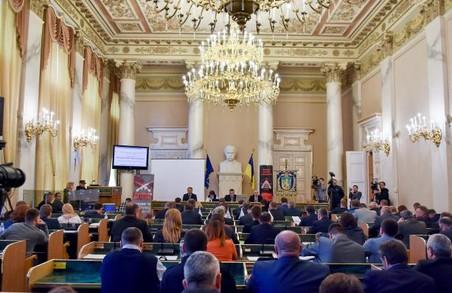 Як львівські депутати підтримали рішення РНБО