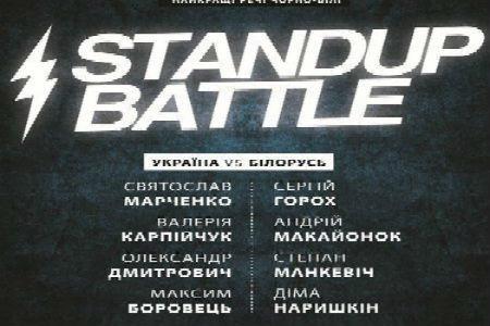 У Львові набирає обертів популярний у світі жанр гумору