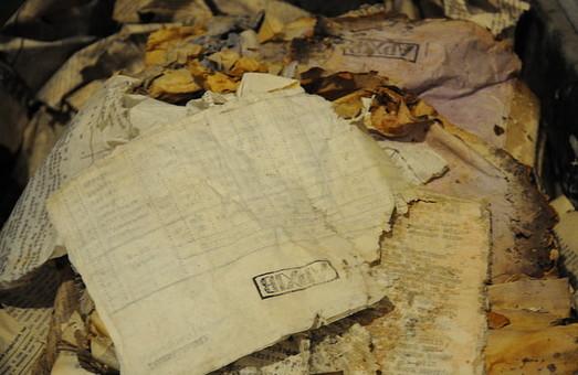 У Львові покажуть невідомі досі архіви підпілля ОУН