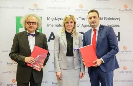 Львівщина прийматиме найбільшу європейську виставку сільськогосподарської техніки