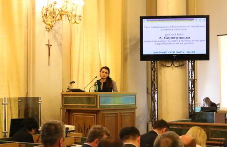 На розвиток культури Львівщини виділили 12 млн грн