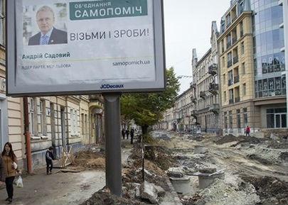 Депутати Садового проігнорували дороги Львівської області