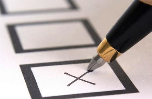 Незабаром на Львівщині пройдуть вибори