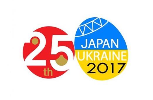 На Львівщині концертом відзначать 25-річчя співпраці України та Японії