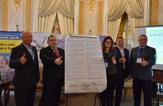 Чотири компанії на Львівщині підписали Пакт заради молоді-2020