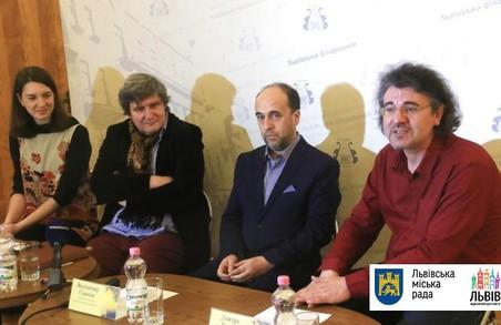 Львівська філармонія представить львів'янам масштабний міжнародний проект