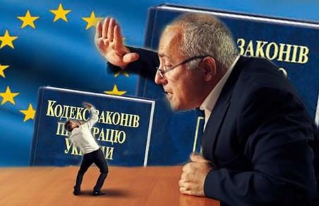 """""""Якщо Трудовий кодекс буде ухвалено, ніхто не зможе зупинити маховика безробіття"""", - львівські свободівці"""