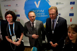 У Львові триває V Форум місцевого самоврядування: головні меседжі (ФОТО)