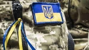 Учасникам АТО Львівщини виділять ще 290 га земель