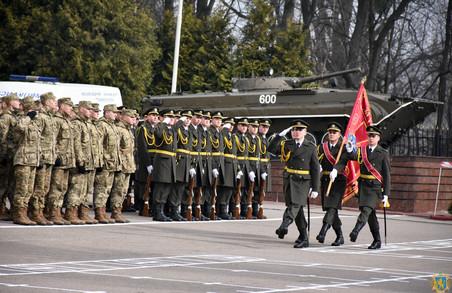У Національній академії сухопутних військ Львова відбувся урочистий ритуал