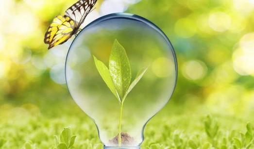 Представникам ОСББ на Львівщині розкажуть про впровадження енергоефективних заходів