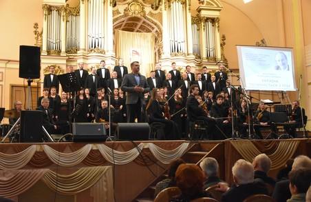 У Львові пам'ятним концертом вшанували В'ячеслава Чорновола