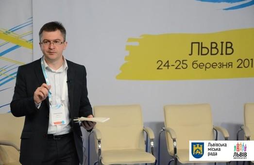 Львівський Форум місцевого самоврядування завершився Резолюцією до української влади