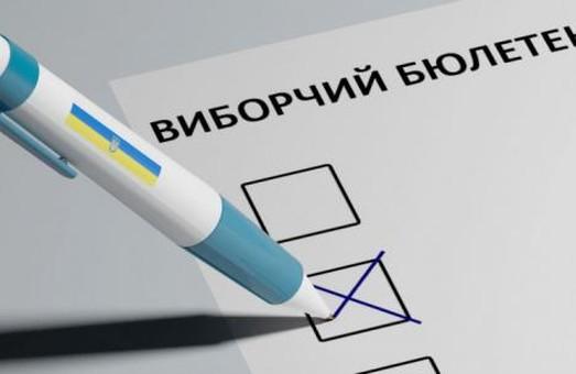 На Львівщині розпочалася кампанія із висування кандидатів на перші місцеві вибори