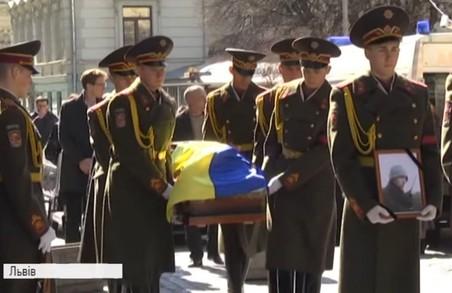 На Личаківському кладовищі поховали Героя АТО